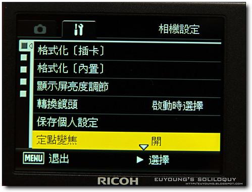 GX200_menu_32 (euyoung's soliloquy)