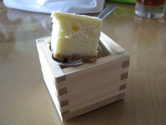 Highline: Cheesecake - Canon S5 (another view)