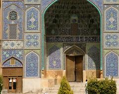 Entry portal, Sheikh Lotfollah Mosque (**El-Len**) Tags: door travel tile iran persia mosque esfahan isfahan tilework seikhlotfollahmosque