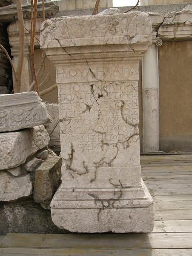 Stele in Plovdiv