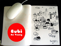 Room view sketch (Bubi Au Yeung) Tags: hongkong sketch sketchbook muji roomview yaumatei fruitmarket highbuilding signpen notagoodpen