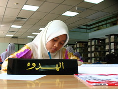 Grammar, punctuation and the death of form (UmmAbdrahmaan @AllahuYasser!) Tags: library hijab malaysia terengganu udm 991 kualaterengganu gongbadak flowersofislam almukhtarlibrary ummabdrahmaan universitidarulimanmalaysia aktivitifakulti aktivitipelajarkampuskusza