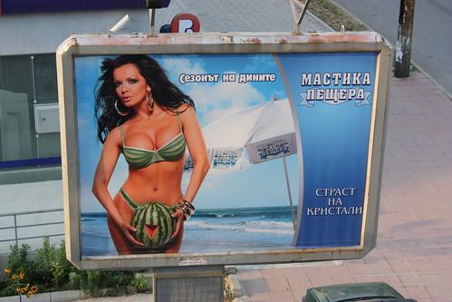 Bulgarian Ad