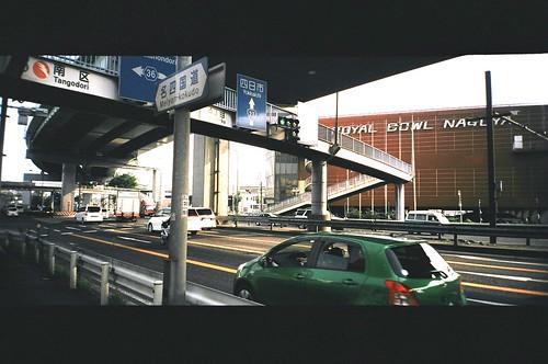 route23 meiyon / 名四国道