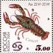 Russian Stamp Cancer