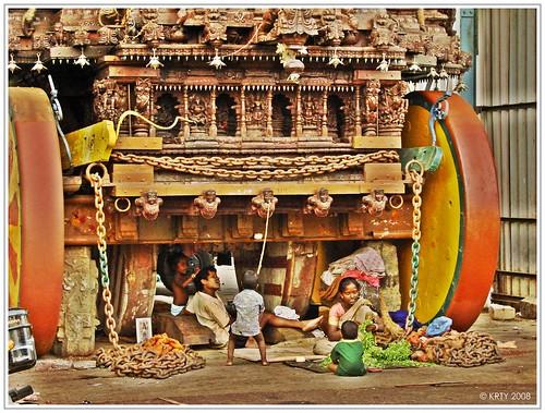 தேர்க் காலடி