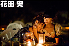 CL () Tags: sky hana        ak  sizuka