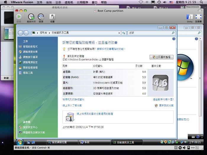 X-system Bootcamp設定篇
