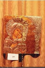 Virgen у ниобия 3 (topaztienda) Tags: Iconos repujado metales