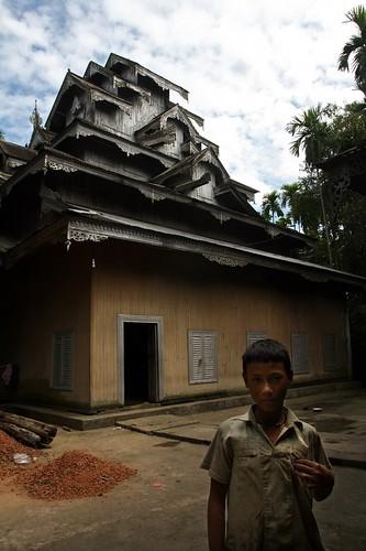Bara Khyang
