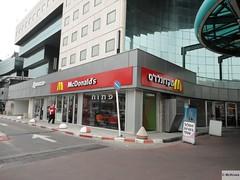 McDonald's Herzliya Delek Petrolstation (Israel)