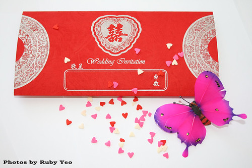 wedding card, Chinese style Wedding Invitations, Wedding Invitations ideas, Wedding Invitation samples, wedding invitations gallery, butterfly, flowers, pink, red, wedding invitation, flowers, photos