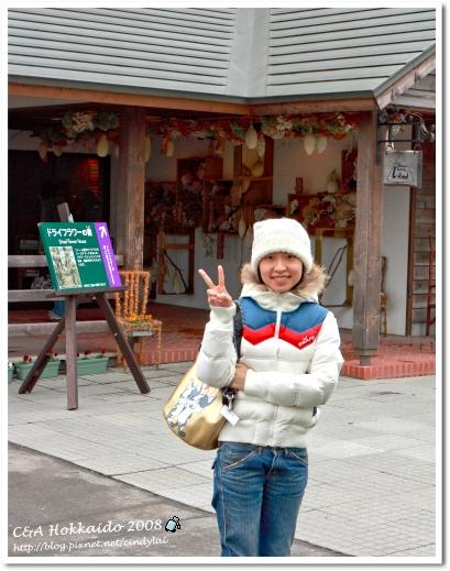 Hokkaido_0532