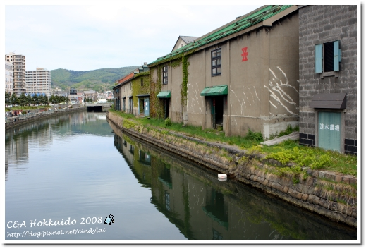 Hokkaido_0882
