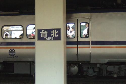 台北車站 台鐵第三月台