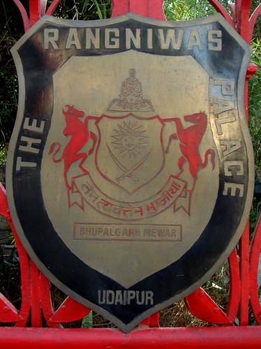 Rangniwas Palace Crest