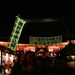 【写真】ミニデジで撮影した浅草寺本堂(正面)