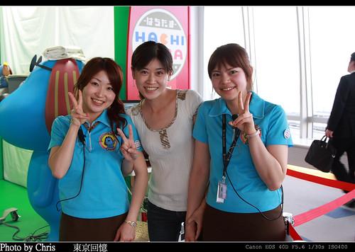 2008_tokyo_0932