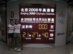 20080808 508