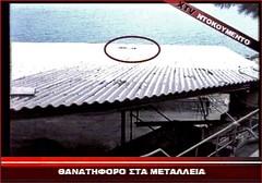 atyxima-Stratoni3
