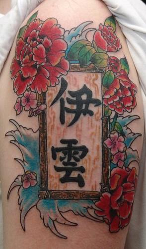 japflowers