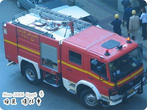 火車站-消防車