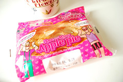 golden eggs / Rose and Mary apple pie ([puamelia]) Tags: sweets applepie d60 goldeneggs