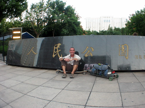 A 12,000km skateboard journey ends at People's Square, Shanghai, China