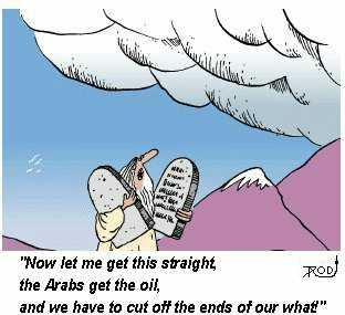 Moses' pact.jpeg