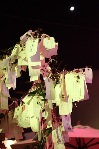 """""""Wish Tree for Pasadena"""" by Yoko Ono at One Colorado Courtyard, 11-06-08 - 28 by you."""