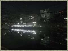Ichigaya reflection