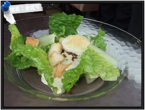 20090201_桃園綠風草原餐廳_42 by 唐妮可☆吃喝玩樂過生活.