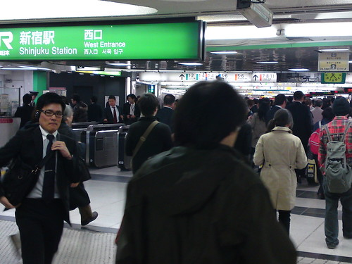 [Shinjuku Station, West Entrance]