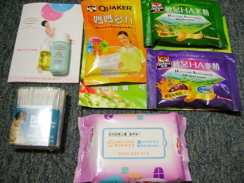 台安媽媽教室贈品(訊聯臍帶血)