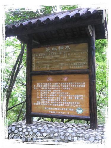 Taiwan_day3_008