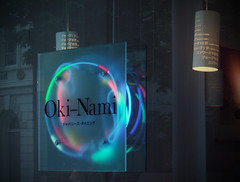 Oki-Nami Restaurant Neon Sign ジヤパニ一ズ・ダィニソグ - by Dominic