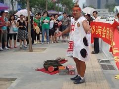 Beijing-metalball2