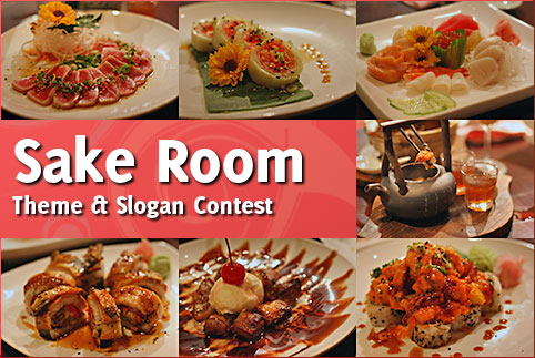 sake room contest