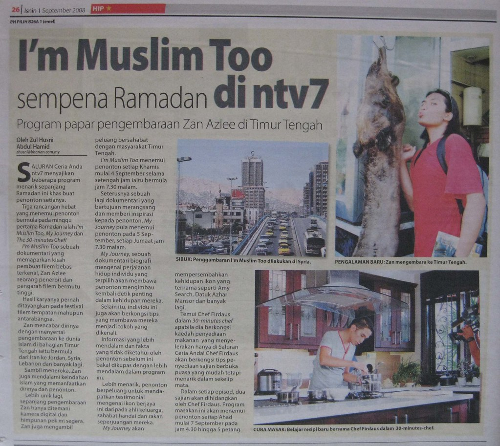 Im Muslim Too! in BH (1st Sept 08)