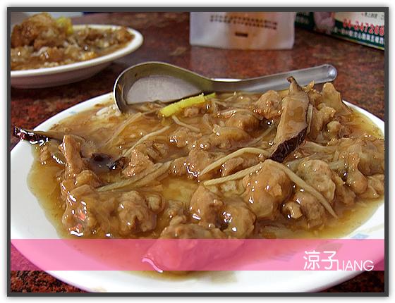 台中老牌香菇肉羮04