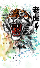 Water Tiger Art (Mel Marcelo) Tags: illustration vectorart tiger tshirt roar grafx graphicarts adobeillustrator odm shirtart melmarcelo meltendo mpyregraphics melitomarcelo