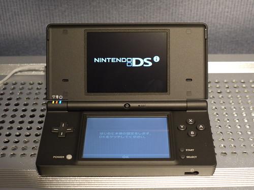 Nintendo DSi coming April 5 | Nintendo DSi Released