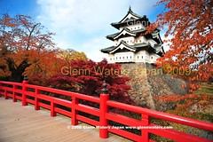 Hirosaki Castle Japan.   Glenn Waters14,500 visits to this photo. Thank you. (Glenn Waters in Japan.) Tags: park bridge autumn trees red castle history fall water leaves japan architecture leaf australian australia aomori samurai koen hirosaki   55 shogun aki  japon edo  touhoku  oshiro japanesecastle northernjapan   5photosaday  abigfave  lifebeautiful d700 mar25th artlegacy nikond700 earthasia  glennwaters nikkor2470mmf28gedafs flickrclassique 15may13th