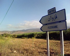 Fezouane فزوان