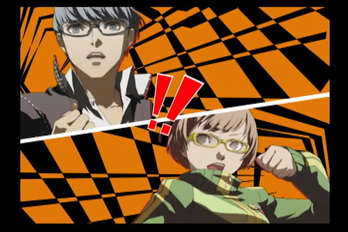persona4_screenshot_115.jpg