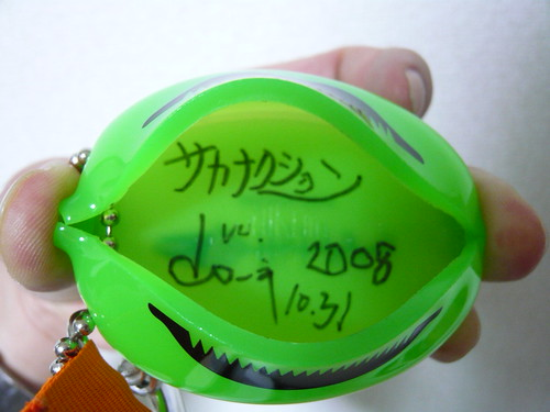 sakanaction coin case with signature (20081101)