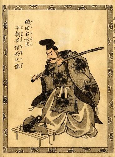 Kuniyoshi 1797-1861, Utagawa, Japan
