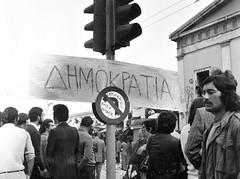 Πολυτεχνείο - Νοέμβρης 1973