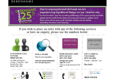 Debenhams website error