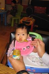 Aki's Thanksgiving Dinner